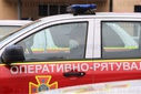 Ukrainian State Emergency Service gets 80 cars
