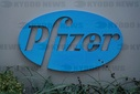 Pfizer Applies for Emergency F.D.A. Approval for Covid-19 Vaccine - 21 Nov 2020