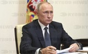 Russian President Putin Meets on Russian Peacekeeping Mission in Nagorno-Karabakh