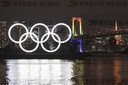 Olympics Symbol lights up again in Tokyo