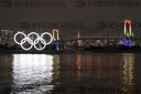 Tokyo 2020: Olympic Rings at Waterfront Area