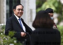 Constitutional Court clears Prime Minister General Prayut Chan-o-cha in Bangkok, Thailand - 2 Dec 2020