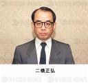 担当審議官」 の報道写真:報道...