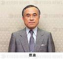 斉藤滋与史