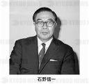 太陽神戸銀行」 の報道写真:報...