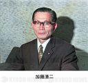 加藤清二」 の報道写真:報道写...