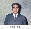 多賀谷真稔」 の報道写真:報道...