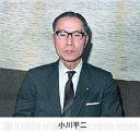 小川平二」 の写真・画像:報道...