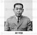 防衛庁航空幕僚長」 の報道写真...