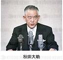 秋田大助」 の写真・画像:報道写真の共同通信イメージリンク