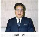防衛庁官房長」 の報道写真:報...