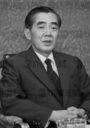 富田朝彦」 の写真・画像:報道...