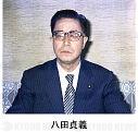 八田貞義」 の報道写真:報道写...