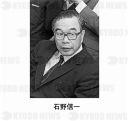 太陽神戸銀行」 の写真・画像:...