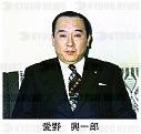 愛野興一郎」 の報道写真:報道...