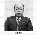 鈴木貞敏」 の報道写真:報道写...