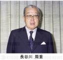 住友化学工業」 の報道写真:報...