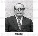 大蔵省理財」 の報道写真:報道...
