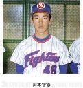中日引退」 の写真・画像:報道写真の共同通信イメージリンク