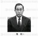 法務省刑事局」 の報道写真:報...