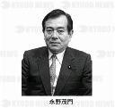 永野茂門」 の報道写真:報道写...