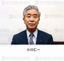 総評副議長の写真・画像 : 報道写真の共同通信イメージリンク