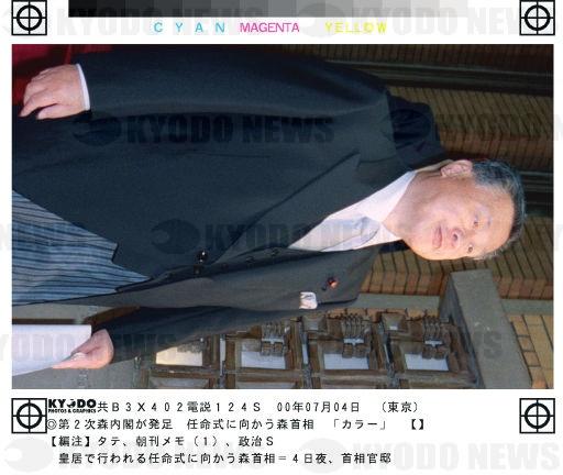 平成振り返り(政治・経済・社会編)|画像特集|報道写真・ニュース ...